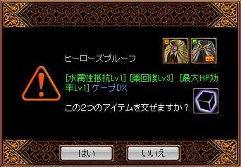 bRedStone 13.07.07[02]