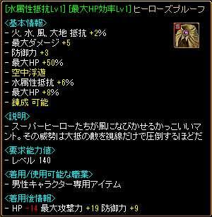 bRedStone 13.07.07[03]