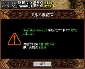 bRedStone 13.07.10[11]