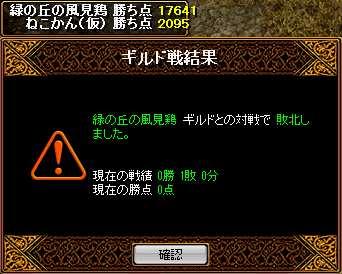 bRedStone 13.07.14[03]