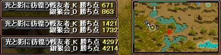 bRedStone 13.07.22[06]