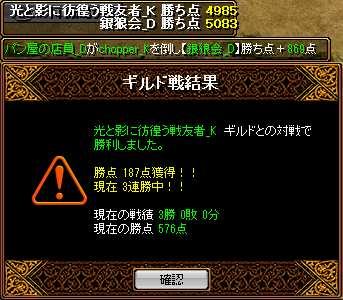 bRedStone 13.07.22[10]
