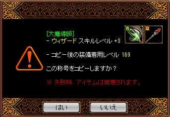 bRedStone 13.07.21[04]