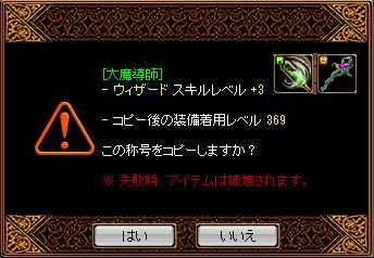 bRedStone 13.07.21[01]