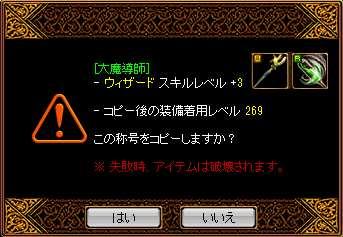 bRedStone 13.07.20[03]