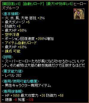 bRedStone 13.07.19[04]