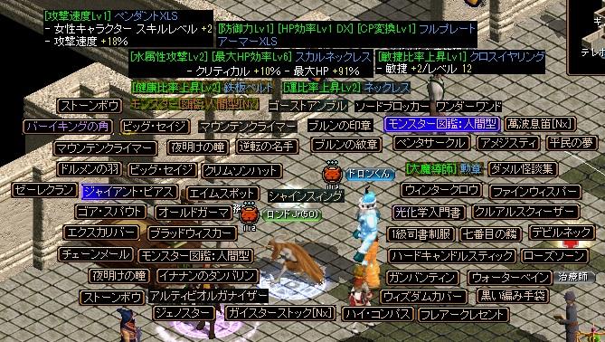 RedStone 13.07.25[00]