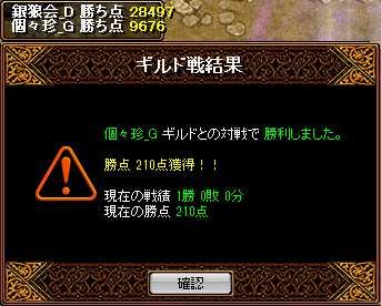 bRedStone 13.07.25[09]