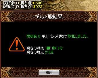 bRedStone 13.07.26[10]