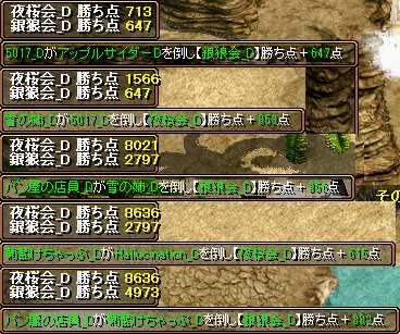 bRedStone 13.07.26[05]