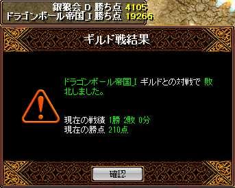 bRedStone 13.07.29[07]