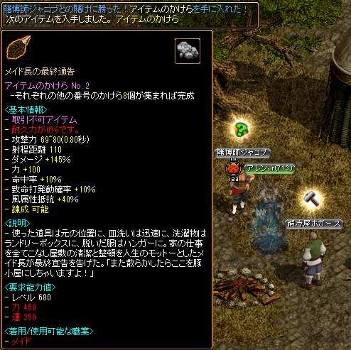 bRedStone 13.07.31[00]