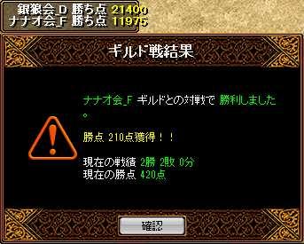 bRedStone 13.07.31[04]