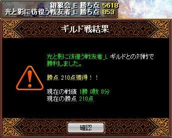 bRedStone 13.08.07[03]