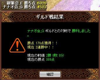 bRedStone 13.08.09[02]