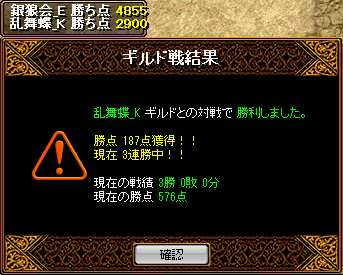 bRedStone 13.08.12[02]