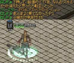 bRedStone 13.08.20[01]
