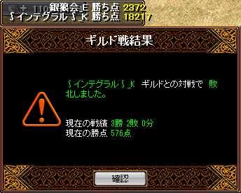 bRedStone 13.08.19[04]