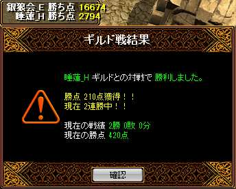 bRedStone 13.08.26[02]