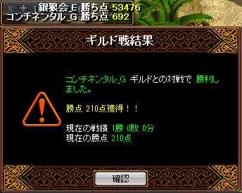 bRedStone 13.08.23[04]