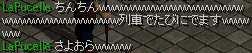 bRedStone 13.08.20[02]