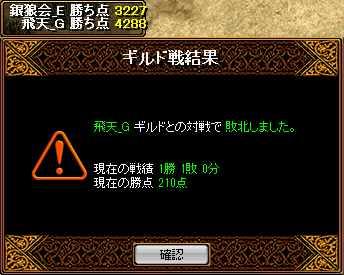 bRedStone 13.09.09[03]