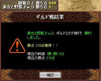 bRedStone 13.09.06[06]