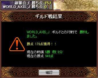 bRedStone 13.09.04[03]