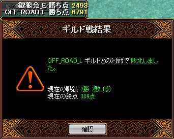 bRedStone 13.09.13[03]