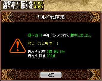 bRedStone 13.09.11[02]