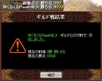 bRedStone 13.09.18[02]
