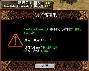 bRedStone 13.09.16[02]