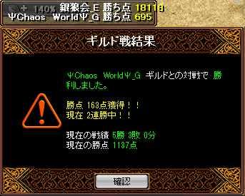 bRedStone 13.09.23[05]