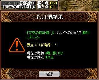 bRedStone 13.09.20[04]