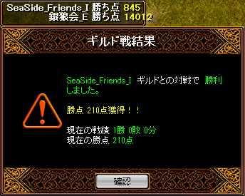 bRedStone 13.09.27[12]