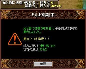bRedStone 13.10.02[03]