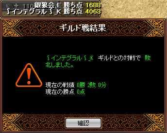 bRedStone 13.10.14[03]