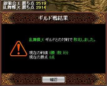 bRedStone 13.10.11[03]