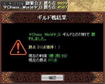 bRedStone 13.10.16[02]