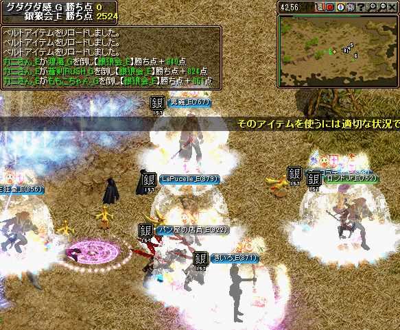 bRedStone 13.10.18[02]