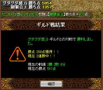 bRedStone 13.10.18[03]