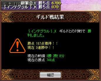 bRedStone 13.10.21[03]