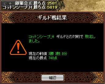 bRedStone 13.10.23[02]