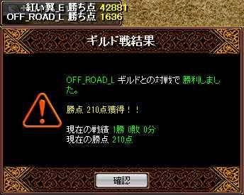 bRedStone 13.10.25[02]