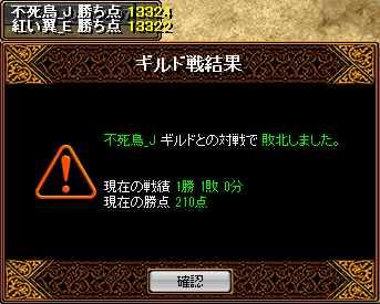 bRedStone 13.10.28[02]