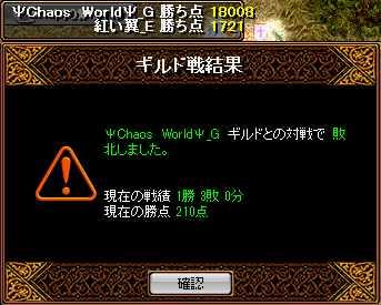 bRedStone 13.11.01[02]