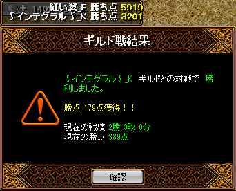 bRedStone 13.11.04[03]