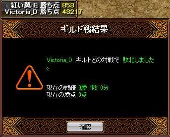 bRedStone 13.11.08[02]