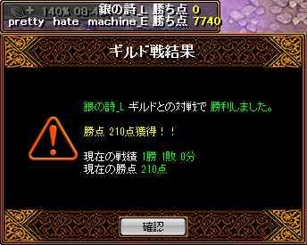 bRedStone 13.11.10[02]