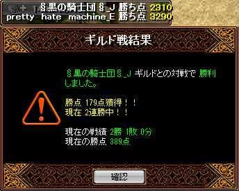 bRedStone 13.11.14[03]